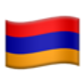 flag-for-armenia_1f1e6-1f1f2.png