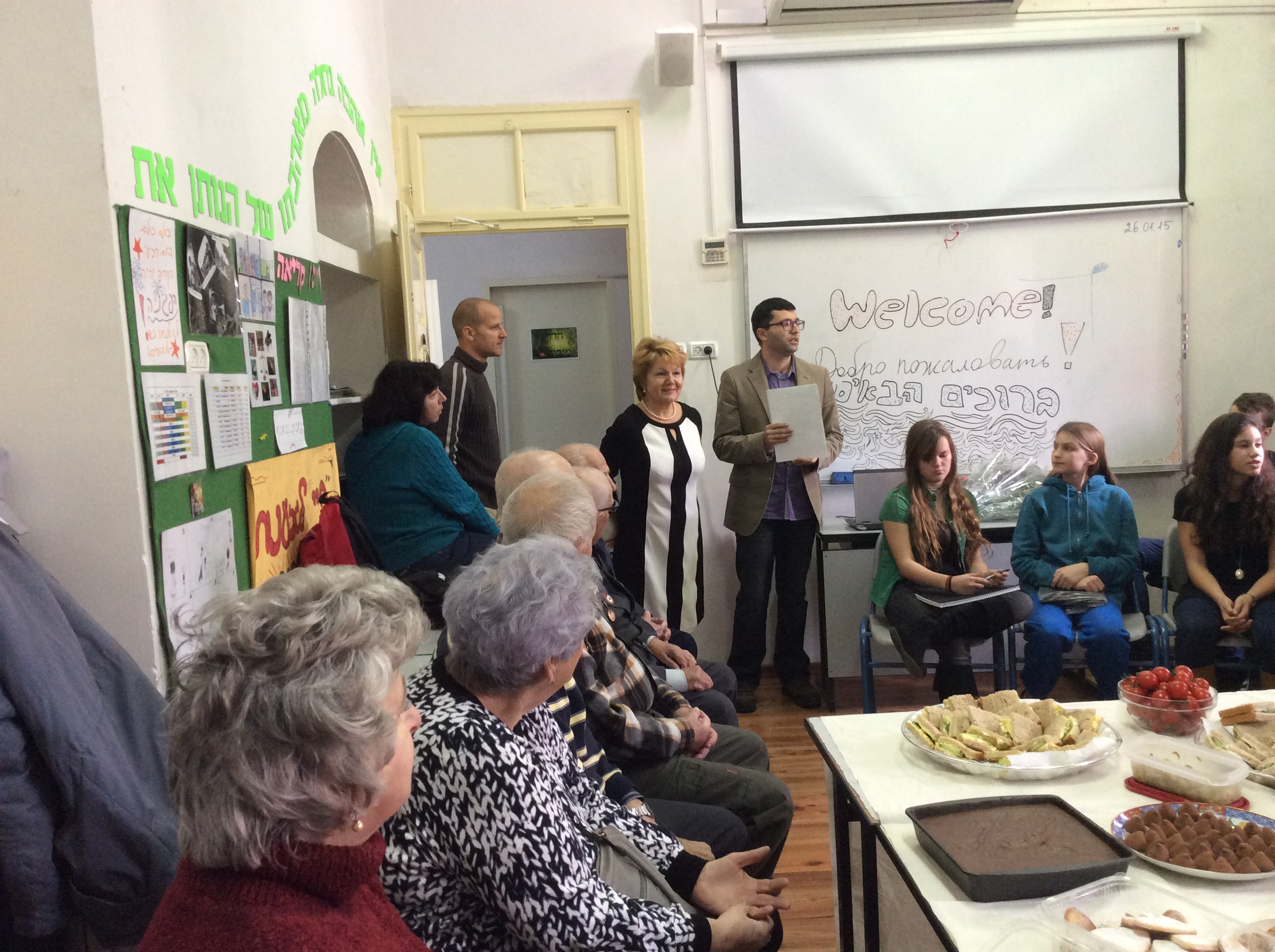 Holocaust Survivor Project
