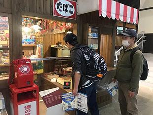 【生活】日帰り旅行 in 京都(2020.10.30)_201107_6.jpg