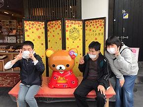 【就B】日帰り旅行in 京都(2020.10.30)_201107_104.jp