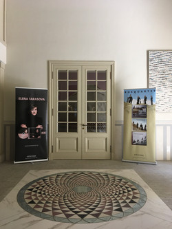 Презентации CD Е. Тарасовой и RUSQUARTET