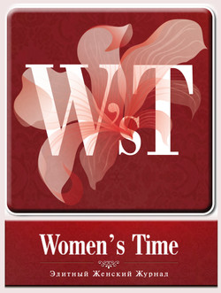 Womens Time