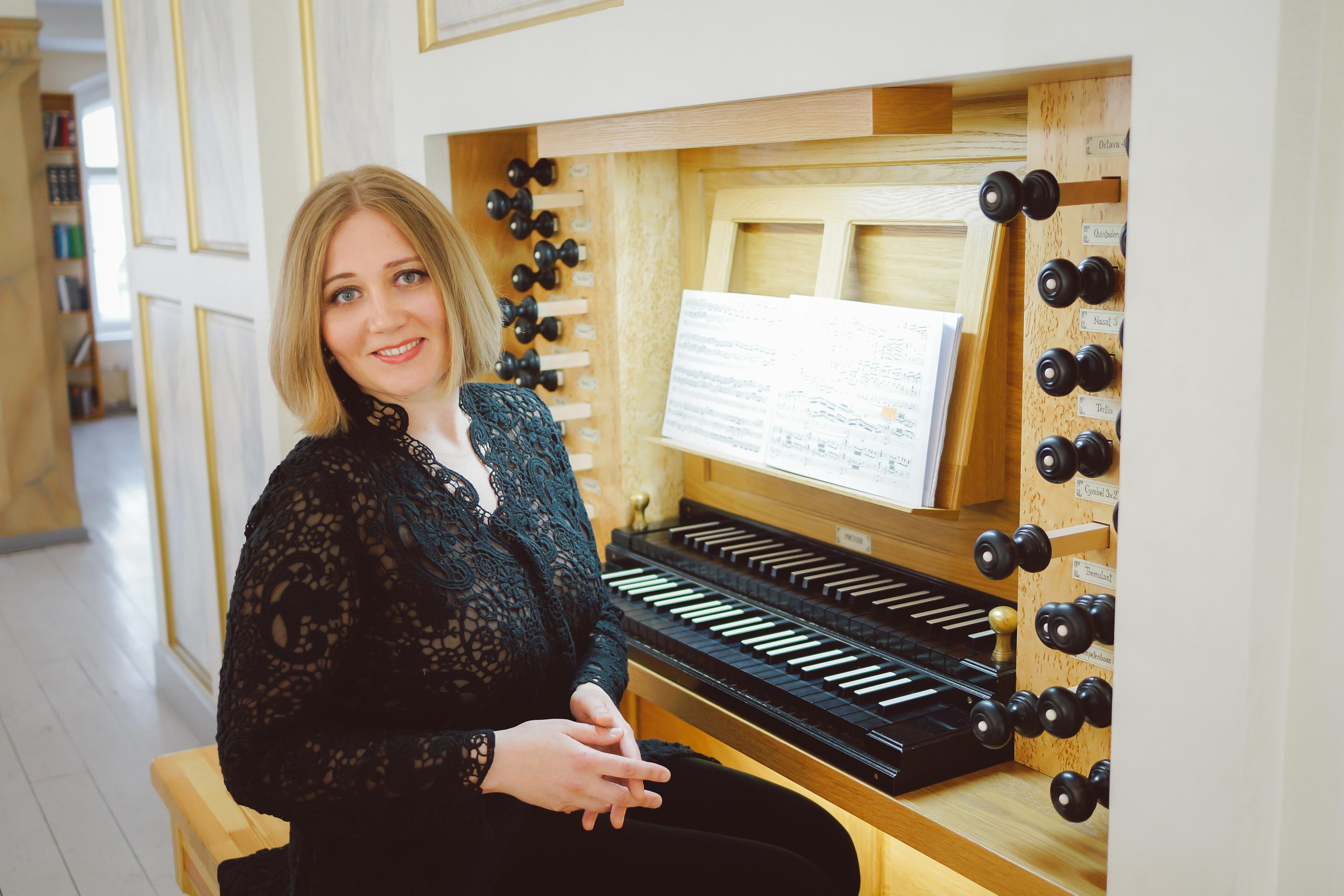 Олеся Кравченко орган