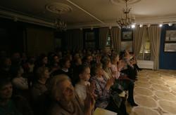 Слушатели концерта