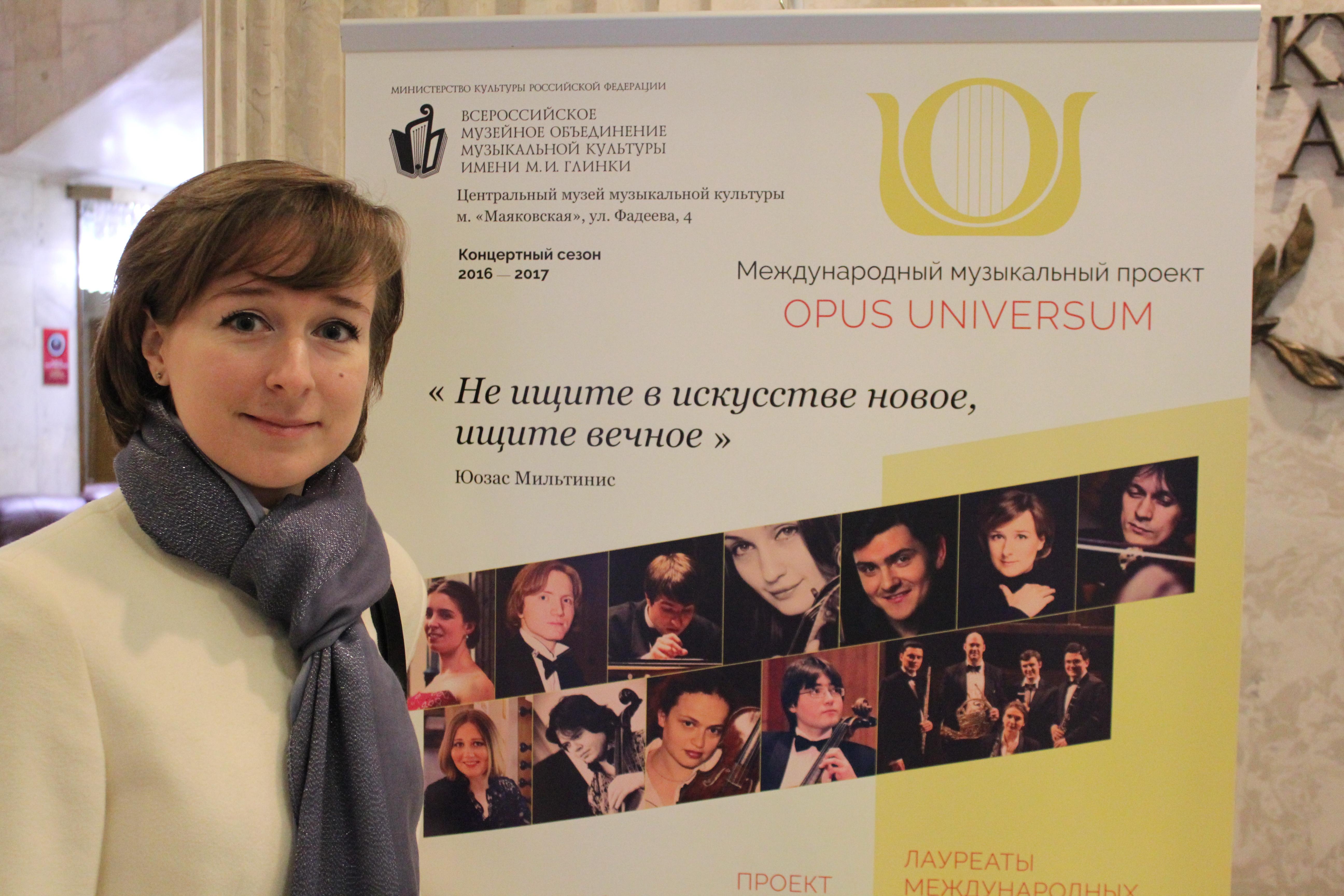 Елена Тарасова в музее Глинки