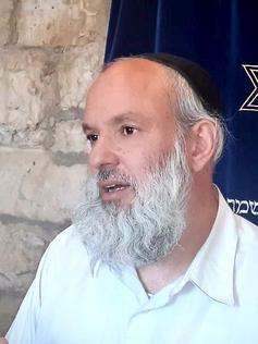 Rav Yaeir Weiss