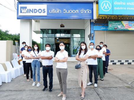 บริษัท วินดอส จำกัด ได้ทำการเปิดสาขาที่ จ.อุดรธานี เป็นที่เรียบร้อยแล้ว!!!