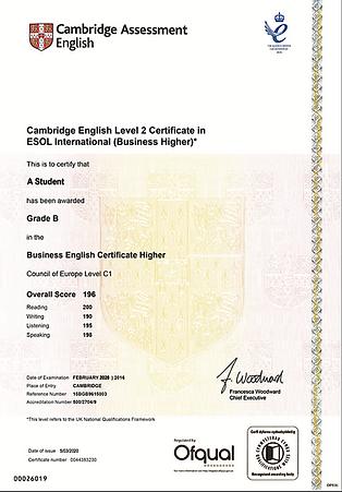 englishappleru_Business_Higher_Certificate.png
