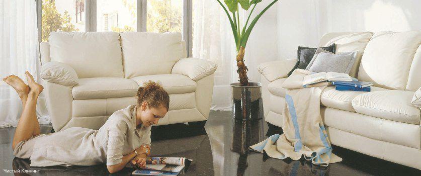 Клининговая компания уборка от Ириды-чистка мягкой мебели