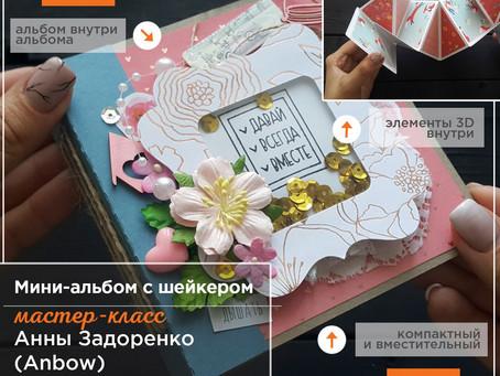 Мой мастер-класс в Мемуарисе 13.08.17