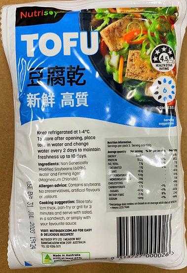 Fresh Tofu 500g Nutrasoy