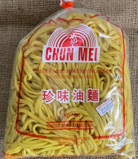 Fresh Hokkien Noodles 1 Kg