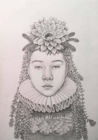 Infanta Disinteresada