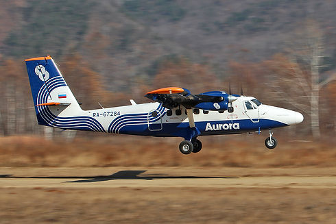 Viking_DHC-6_Twin_Otter_Aurora_Airlines_