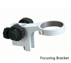 Focussing bracket