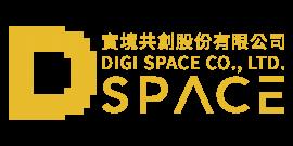 DigiSpace.png