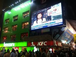 HK_MK_西洋菜南街_Sai_Yeung_Choi_Street_South_Bossini_KFC_outdoor_TV_display_黃紫盈_Ms_Connie_Wong_Chung_Shun