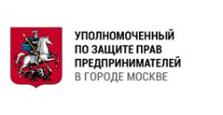 Бизнес-омбудсмен Москвы