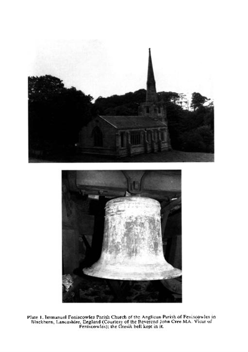 Immanuel Javanese Bell