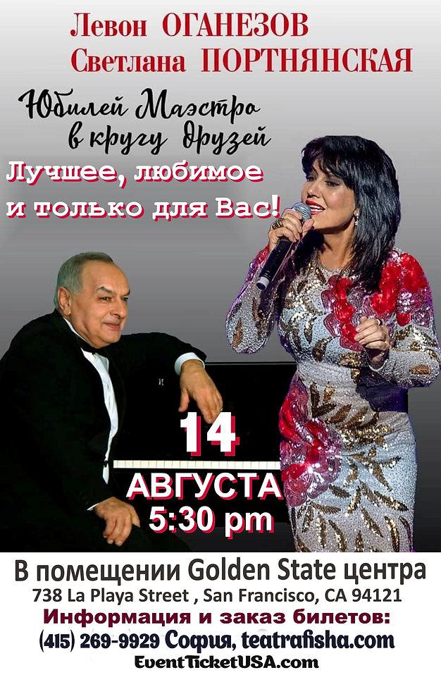 Flyer AFISHA.jpg