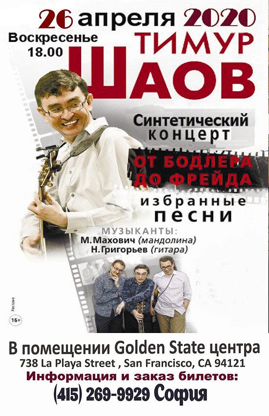 11x17_rus new 3.jpg