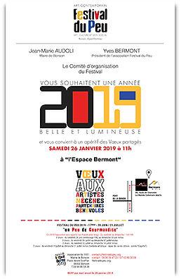 Invitation_2019_Vœux_aux_Artistes.jpg