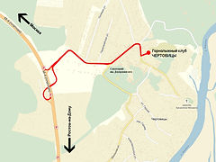 Схема проезда к ГК Чертовицы