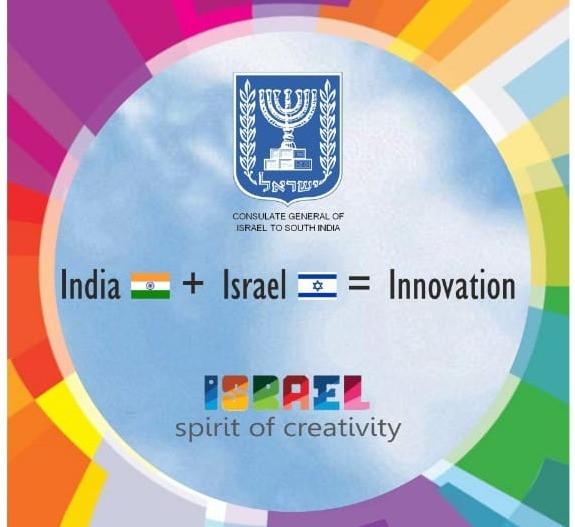 Israel Consulate Bangalore 3_edited.jpg