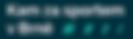 logo kam za sportem.png