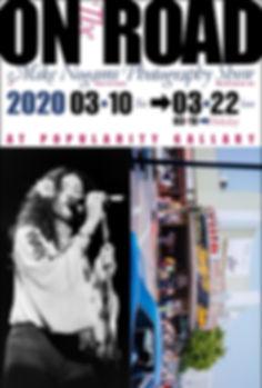 マイク野上さん_postcard修正_0220_page-0001.jpg