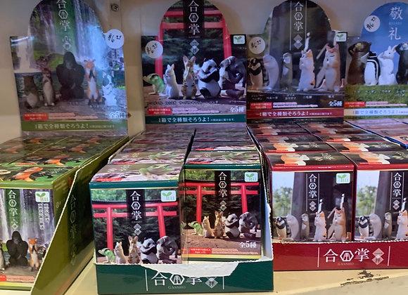 Gassho Animal Figures: surprise box