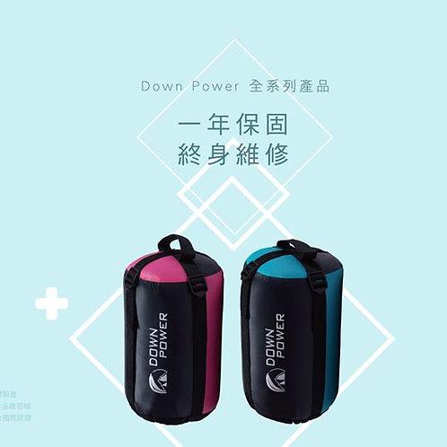 反地心引力羽絨睡袋 DP-620(輕型)