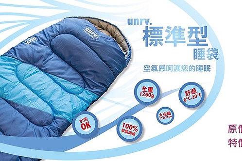 UNRV標準睡袋