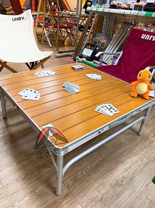 UNRV 方桌