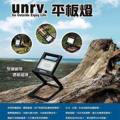 UNRV平板燈