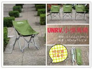 UNRV悍馬椅