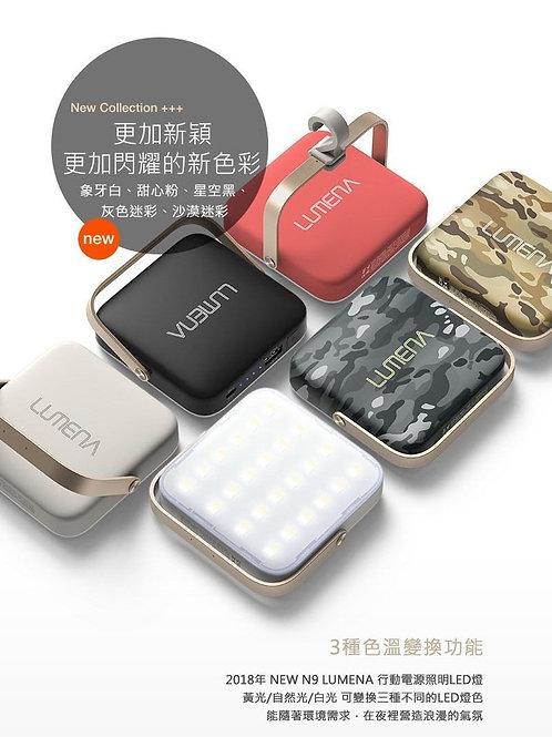 NEW N9 LUMENA 行動電源照明LED燈