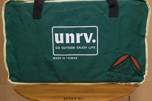 UNRV 雙口爐收納袋