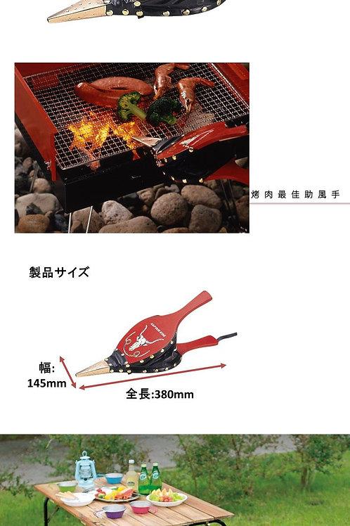 鹿牌 木質皮鼓風器 (烤肉必備)