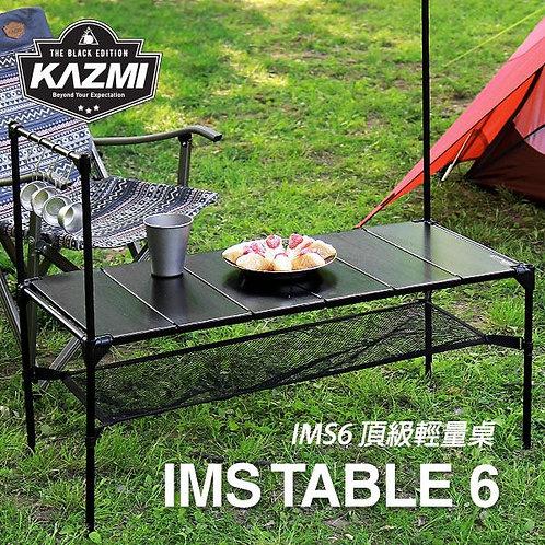 IMS6 頂級輕量桌 (附收納袋)