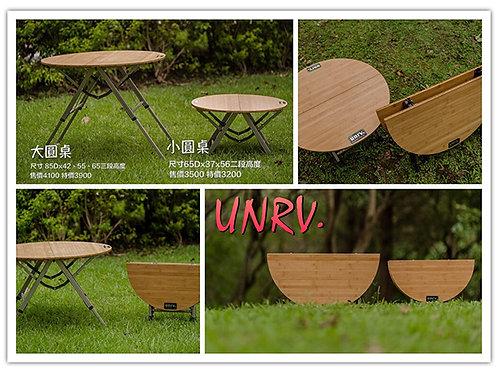 UNRV小圓桌
