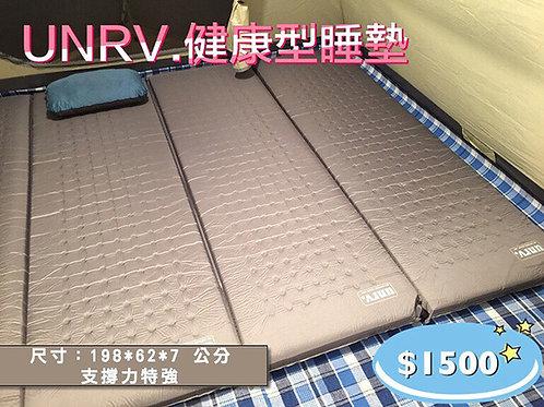 UNRV七公分睡墊