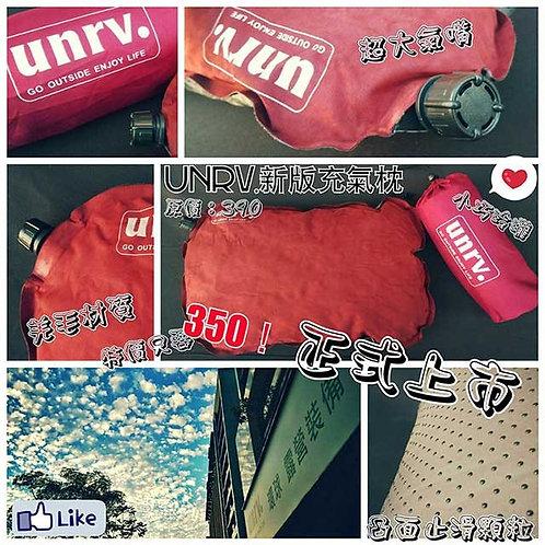 UNRV充氣枕