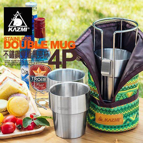 KAZMI  不鏽鋼雙層馬克杯4入組