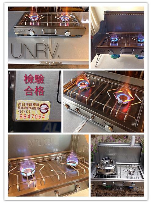 UNRV 雙口爐 4.2K