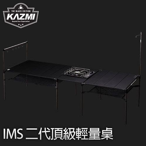 KAZMI IMS 二代頂級輕量桌