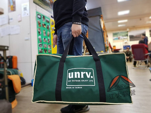 UNRV 大裝備袋