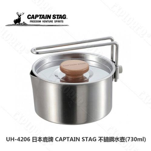 CAPTAIN STAG 不鏽鋼水壺(730ml)