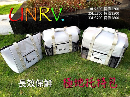 UNRV極地托特包25L