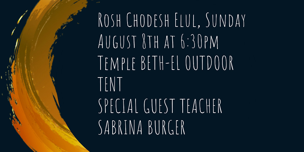 Core Connects RI Celebrates the New Month of Elul